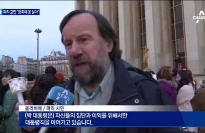 Crise politique en Corée du Sud : l'AAFC intervient dans les médias