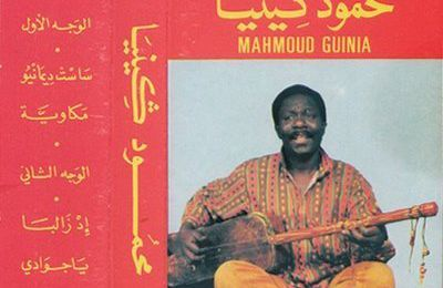 Mahmoud Guinia, maalem gnawi est mort dans le silence hier