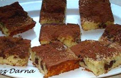 Blondie au chocolat blanc et aux pépites de chocolat بلوندي بالشوكولاطة البيضاء و حبات الشوكولاطة السوداء