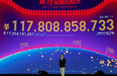 """Chine : Alibaba rafle 16 milliards d'euros pour la """"journée des célibataires"""""""