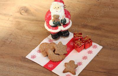 Gâteaux de Noël aux noisettes et à la cannelle
