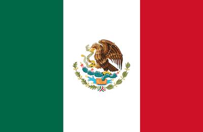 A voir au Mexique