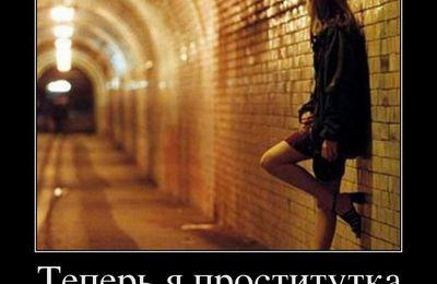 Lutte contre la prostitution en Russie. Amende, prison, mariage?