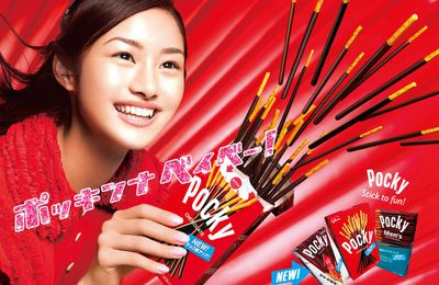 Japan Food : Les Pocky !