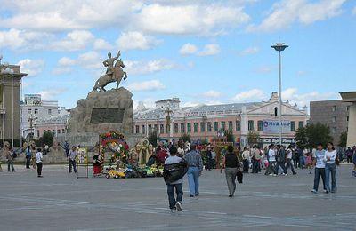 la place Sukhbaatar à Oulan Baatar
