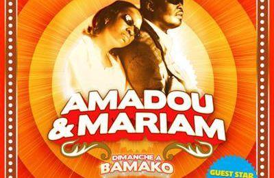 Amadou et Mariam - Dimanche à Bamako (2004)