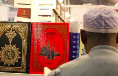 Mauritanie : le blasphème sera systématiquement passible de la peine de mort
