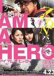 AWARDS/PALMARES BIFFF 2016 : I AM A HERO de Shinsuke Sato (Japon)