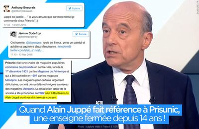 Quand Alain Juppé fait référence à Prisunic, une enseigne fermée depuis 14 ans ! #Prisunic