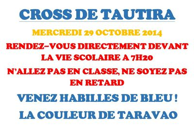 CROSS DISTRICT DE TAUTIRA - Rendez-vous