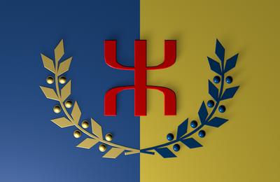 Prénoms Kabyles masculin avec les lettres K.L.M