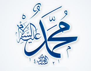 Calendrier fêtes islamiques à imprimer format pdf  (telechargement)