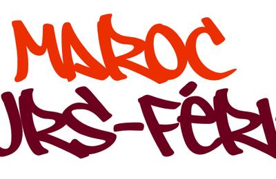 Jour fériés au Maroc et calendrier des fêtes musulmanes
