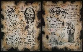 Storia e cronologia del Necronomicon