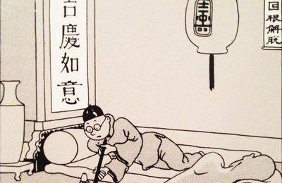Cours de chinois illustré