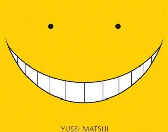 ASSASSINATION CLASSROOM- MAEVA