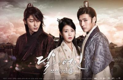 Moon Lovers – Scarlet Heart : Ryeo