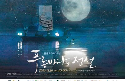 The Legend of the Blue Sea - Episode 13