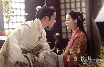 The king's woman - Episodes 20 à 24