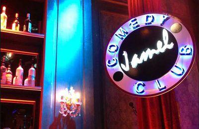 Vidéo de l'artiste Minguettois, Hermann Meva'a au Djamel Comedy Club