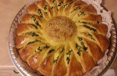 Sun flower bread