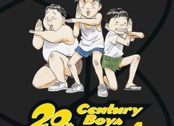 20th Century Boys, t. 1 (édition Deluxe), de Naoki Urasawa