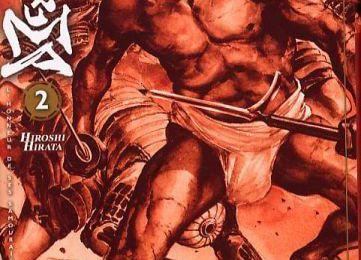 Satsuma, l'honneur de ses samouraïs, t. 2, de Hiroshi Hirata