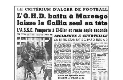 Championnat d'Alger 1958 - 1959.