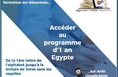 Le voyage de la langue arabe avec…