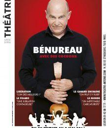 Bénureau avec des cochons au Théâtre Antoine à Paris !