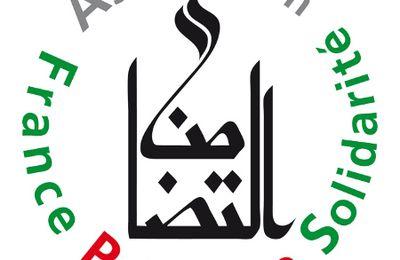 Salah Hamouri : le Président de la République française doit siffler la fin de la partie !
