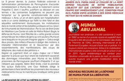 MUMIA ABU-JAMAL : les informations du comité de soutien [Février 2017]