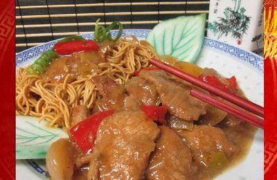 Nouvel An Chinois: Filet de Porc à la Sichuanaise ...