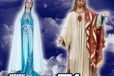 Apparitions de Jacarei - 7 Juillet 2017 - Messages du Sacré Cœur de Jésus et de Notre Dame communiqués à Marcos Tadeu