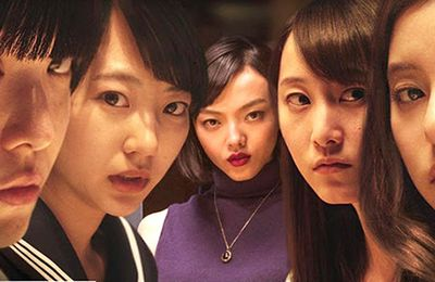 Million Yen Women (Saison 1)