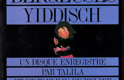Talila - Berceuses Yiddisch - 1981