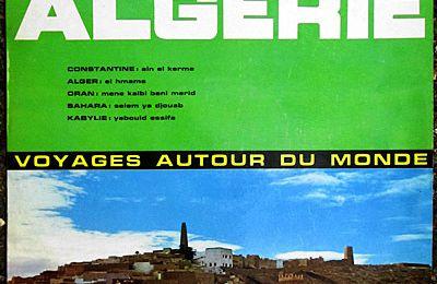 Algérie - 1966