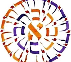 L'arbre de la connaissance par la symbolique des lettres hébraïques