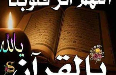 دعوى تعارض أحاديث نفي دخول الجنة بالعمل مع القرآن الكريم