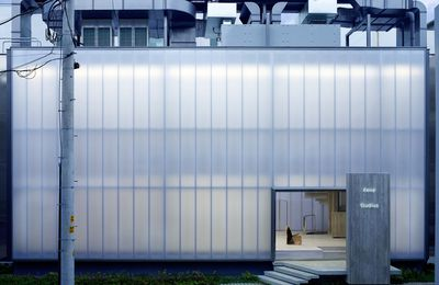 ACNE STUDIOS / CHEONGDAM STORE, A PLACE WITH A SURGICAL UNIVERSE