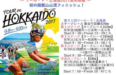 Damien Monier au Tour d'Hokkaido