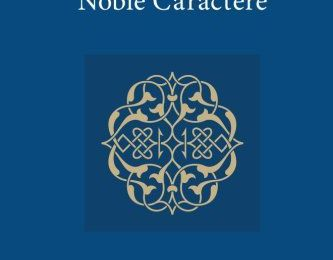 Clarification du Noble Caractere