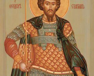 Saint et Grand-Martyr ANDRÉ le STRATILATE et de ses 2 593 compagnons