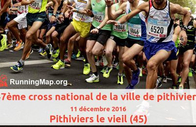 11/12/2016 : 47ème Cross National de la Ville de Pithiviers