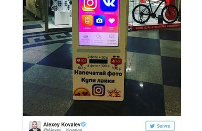 Innovation high-tech : Un distributeur de likes pour Instagram en Russie