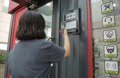Grande distribution : Auchan Box arrive en Chine avec un self-service unique