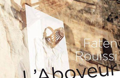 L'Aboyeur - Faten ROUISSI à l'Amphithéâtre d'El Jem, Tunisie, le 5 Août!