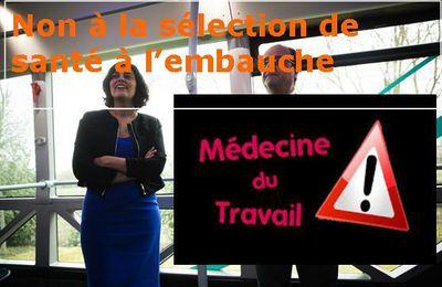 PETITION: Non à la sélection de santé à l'embauche! Contre la loi El-Khomri, le combat continue.