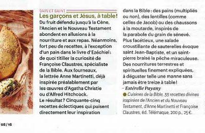Télérama aime Cuisines de la Bible ! - Anne Martinetti