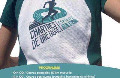 FOULÉES CHARTRAINES 2017